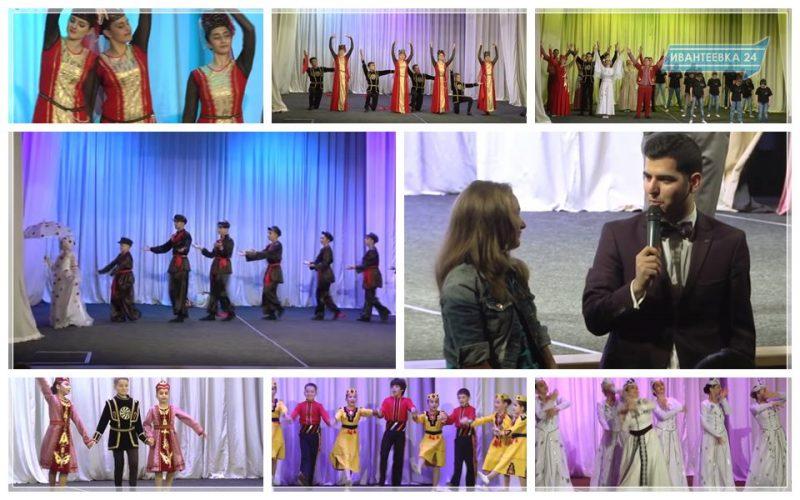 Армянский танец коллектив Ной Ивантеевка