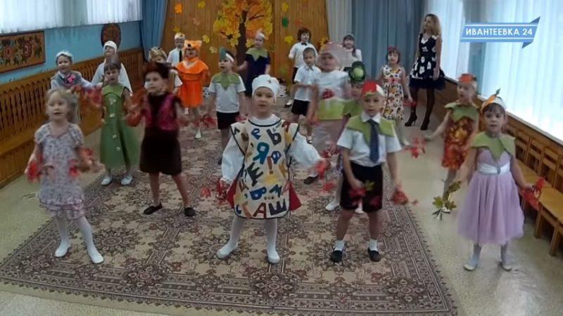 Дети поют в детском саду