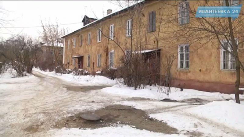 Двухэтажный дом на Первомайской