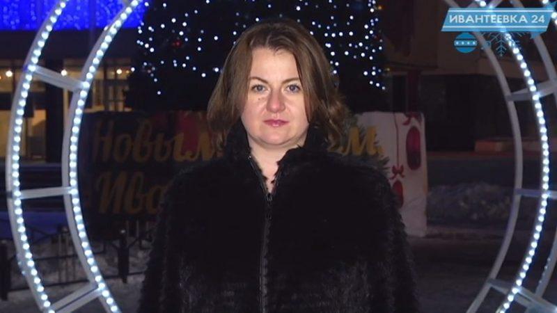Елена Ковалева поздравление с Новым годом