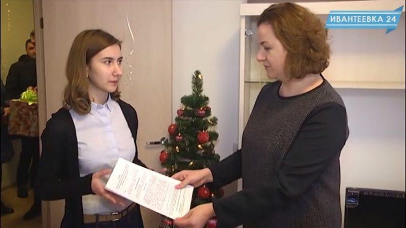 Елена Ковалева вручает сертификат на квартиру