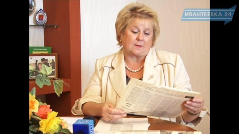 Елена Суханова юбилей рабочего стажа 25 лет