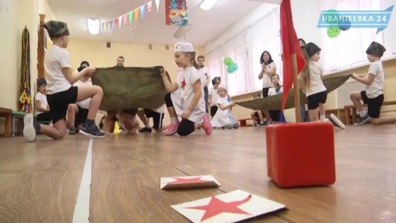 Эстафета в детском саду