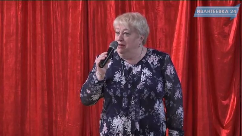 Галина Лобанова директор гимназии 6
