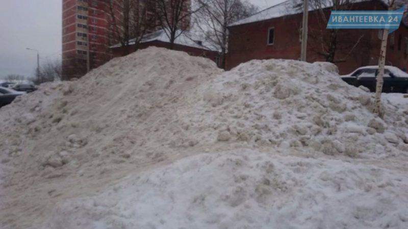 Гора неубранного снега