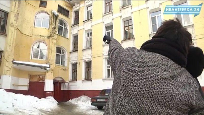 Городок Кекушева усадьба Вантеево