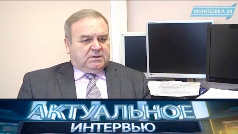 Интервью Подпорин Электрокомпания Ивантеевка
