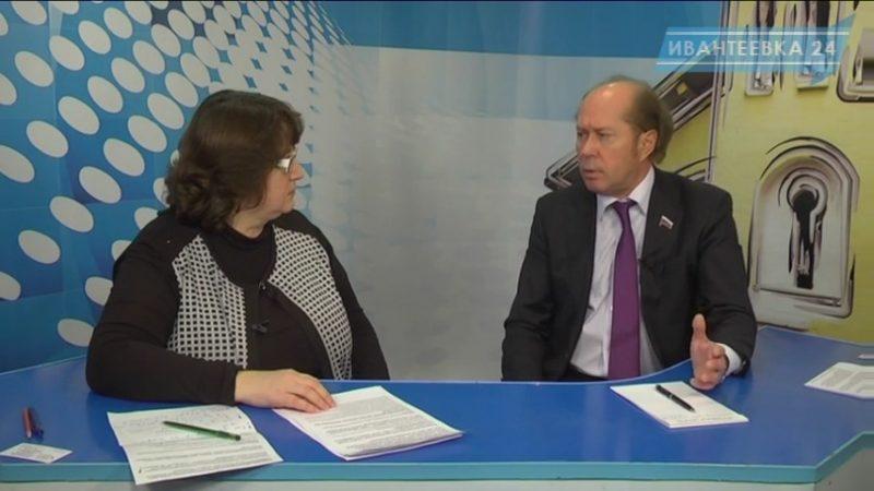 Интервью депутата Владимира Кононова на ивантеевском телевидении