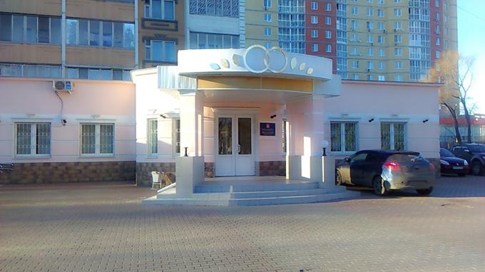 Ивантеевский ЗАГС
