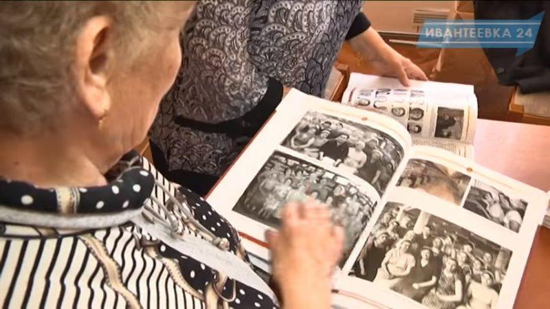 Книга к 85-летию фабрики Лукина