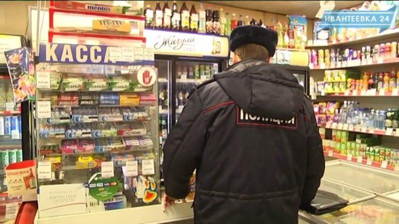Контрольная закупка алкоголя полиция