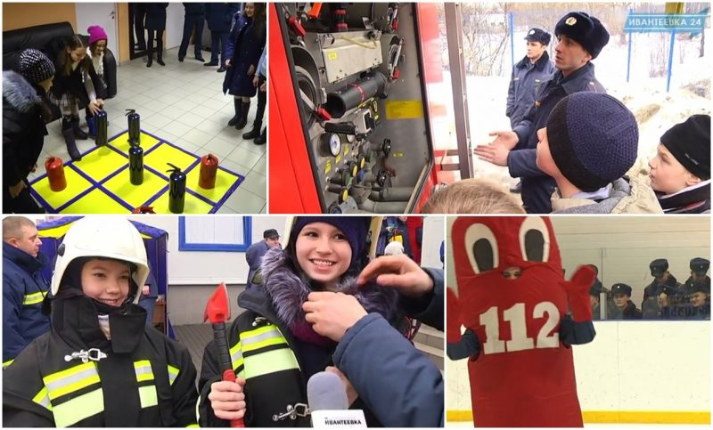 МЧС пожарные и школьники
