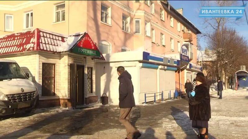 Магазин Воря на Советском проспекте