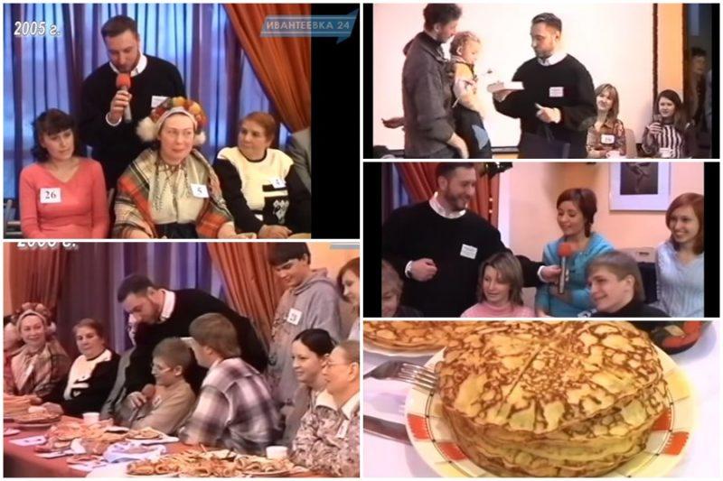 Масленица Ивантеевка-2005