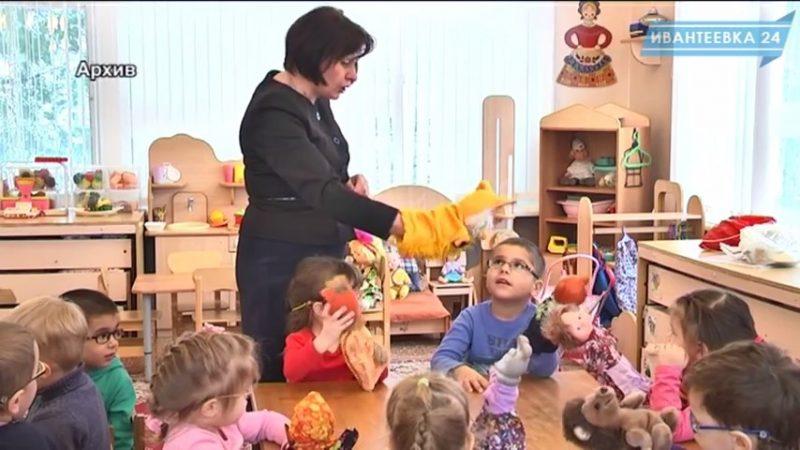 На занятиях в детском саду Улыбка
