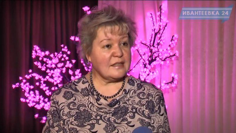 Надежда Белова центр Шанс Ивантеевка