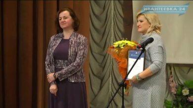 Награждение лауреатов губернаторской премии Инна Орлова