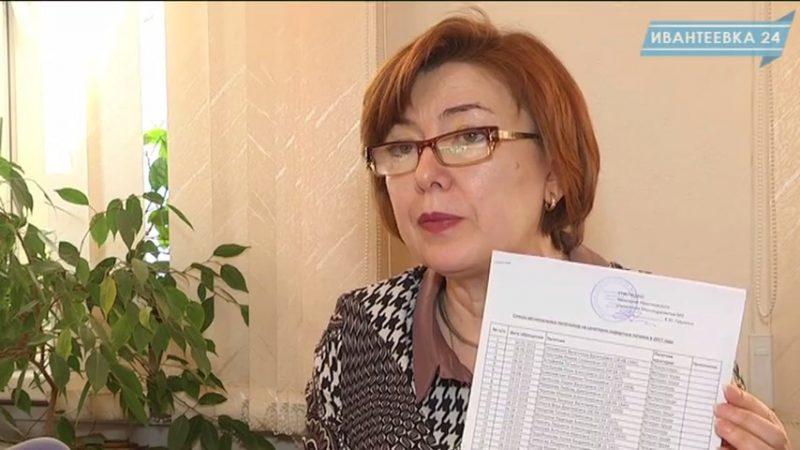Наталья Гаврилко соцзащита комментарий