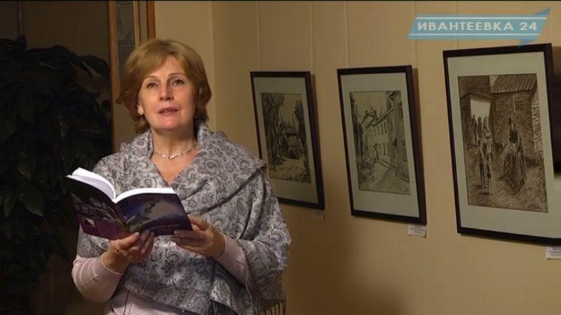 Ольга Чемодурова читает стихи