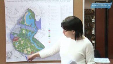 План реконструкции парка