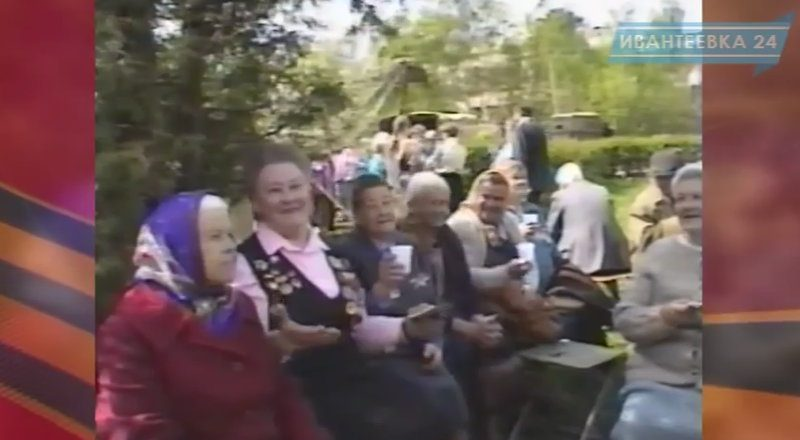 Ивантеевка 1995 год 9 мая Кадр 7