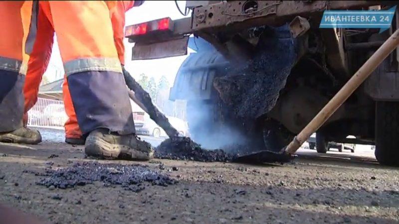 Ямочный ремонт Первомайской улицы и возле администрации