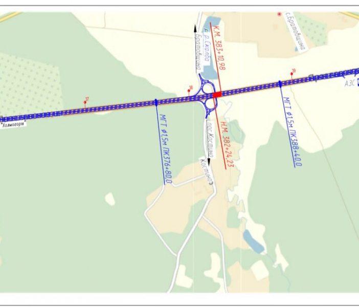 Реконструкция трассы Холмогоры. Часть 3