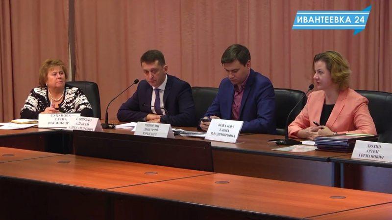 Планерка в администрации Ивантеевки от 19.12.17.