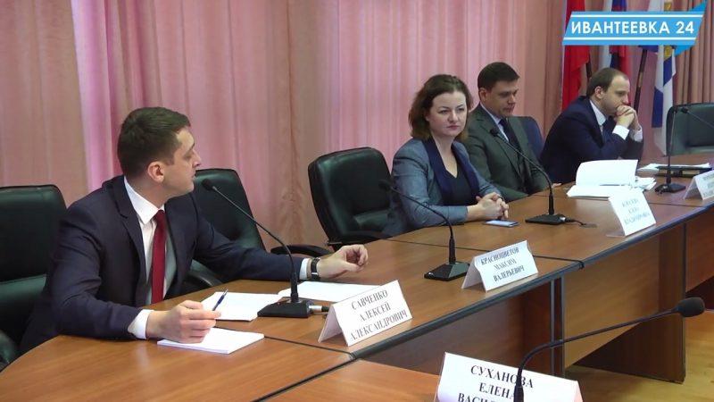 Первая планерка в администрации Ивантеевки в 2018 году