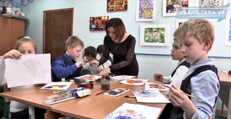 Хомутская Ольга Евгеньевна учитель ИЗО Ивантеевка