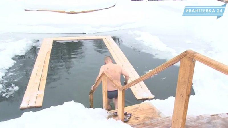 Адреса купаний на Крещение в Пушкинском районе