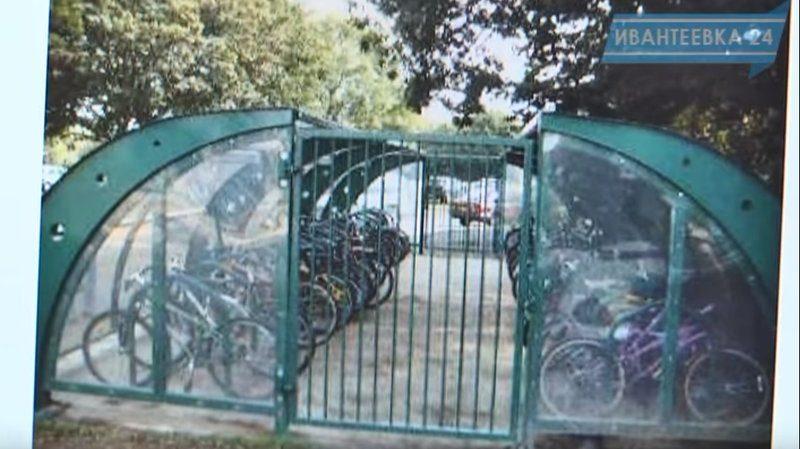 Пример парковки велосипедов с навесом